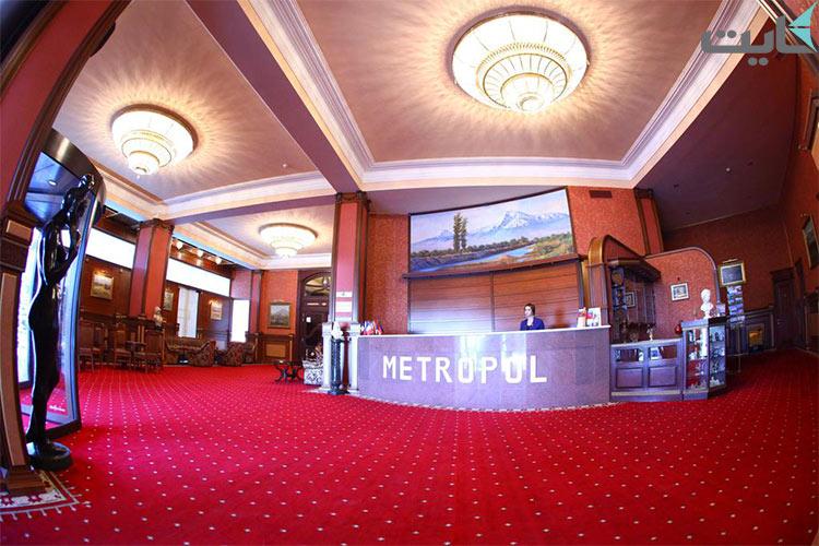 متروپل 2