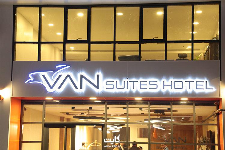 VAN-SUIT3