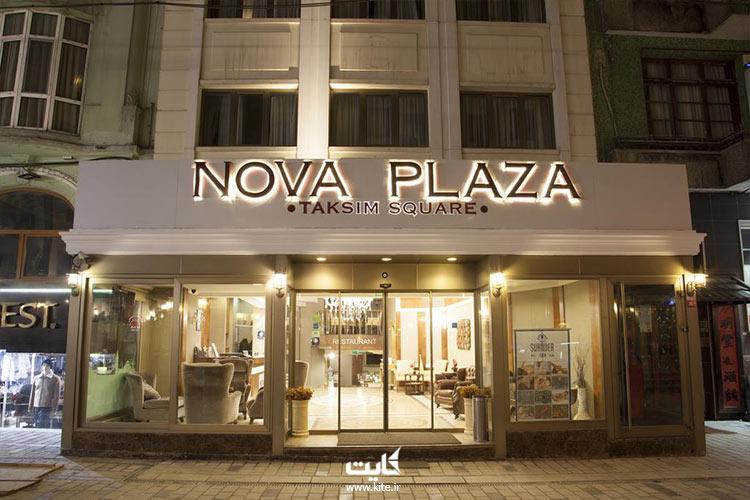 nova plaza 1