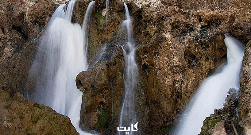 آبشار شیخ علیان کوهرنگ کجاست ؟ به همراه آدرس+ تصاویر