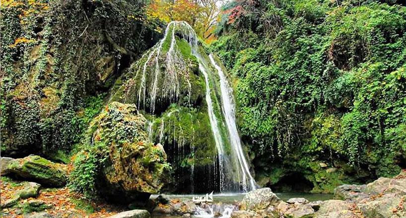 کبودوال زیبا ترین آبشار خزهای ایران