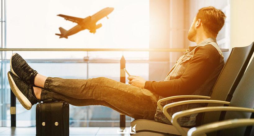 آداب معاشرت در هواپیما | چگونه در هواپیما مبادی آداب باشیم؟