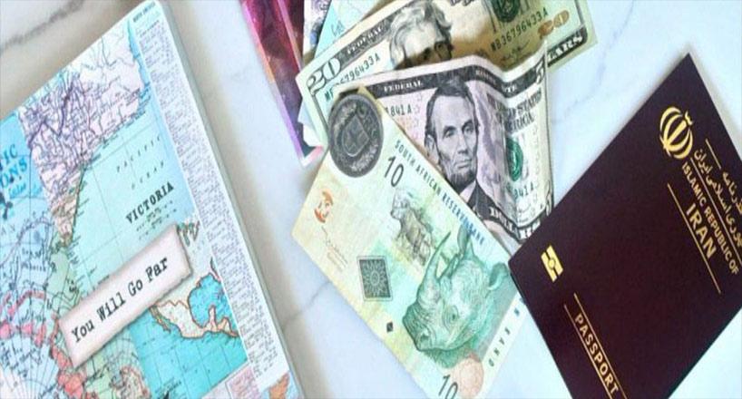 شرایط جدید دریافت ارز مسافرتی | ارز مسافرتی سال 99