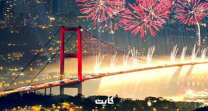 شب سال نو در استانبول | راهنمای بازدید از استانبول در کریسمس