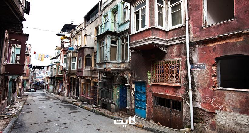 محله های بدنام استانبول | در این سه منطقه تردد نداشته باشید!!!