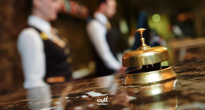 آشنایی با خدمات هتلها UALL  All  FB