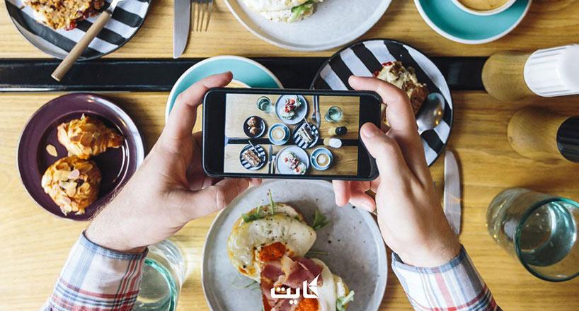 19 اینفلوئنسر غذا در ایران به ترتیب تعداد فالوور| آپدیت شهریور 99