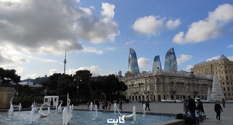 5 تا از جاهای دیدنی باکو که شهرتی جهانی دارد!