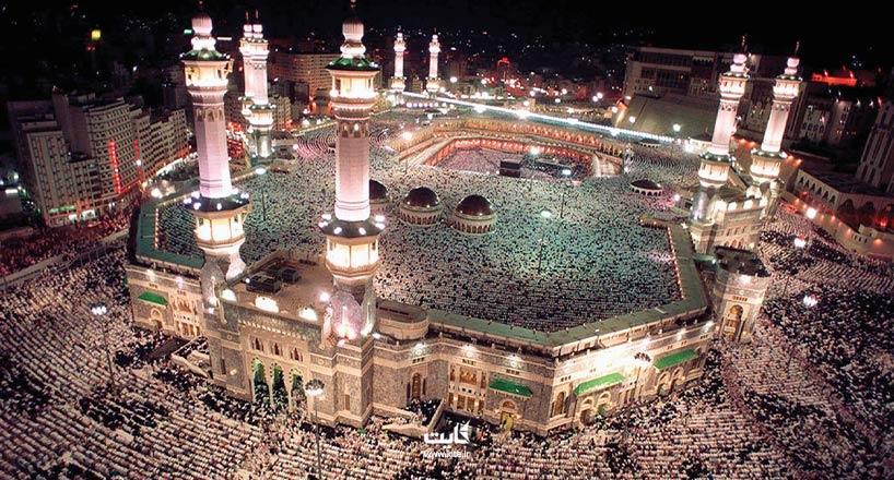 بزرگترین مسجد جهان کجاست