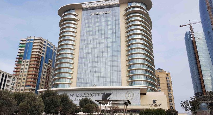 بهترین هتلهای باکو از نظر توریستهای ایرانی