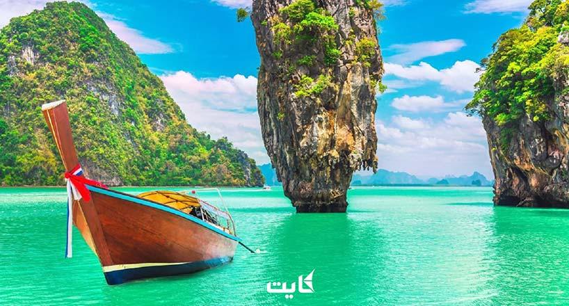 10 تا از دیدنیترین نمادهای تایلند