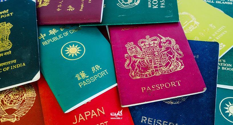 نکات عجیب و جذاب در مورد پاسپورت کشورهای مختلف