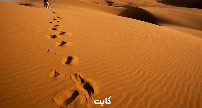 کویر حلوان کجاست؟ آدرس+ راهنمای سفر+ تصاویر
