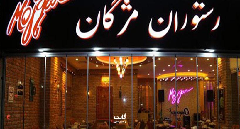 چشیدن طعمی آشنا در غربت با رستوران های ایرانی استانبول