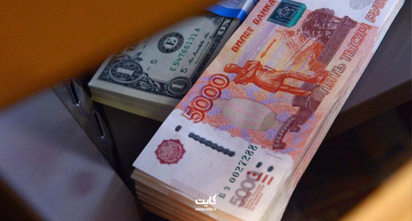 برای سفر به روسیه روبل همراه داشته باشیم یا دلار؟