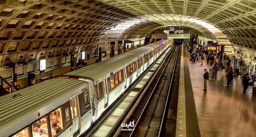 زیباترین متروهای جهان
