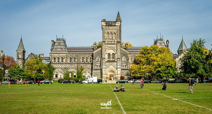 شرایط مورد نیاز برای گرفتن پذیرش از دانشگاههای کانادا