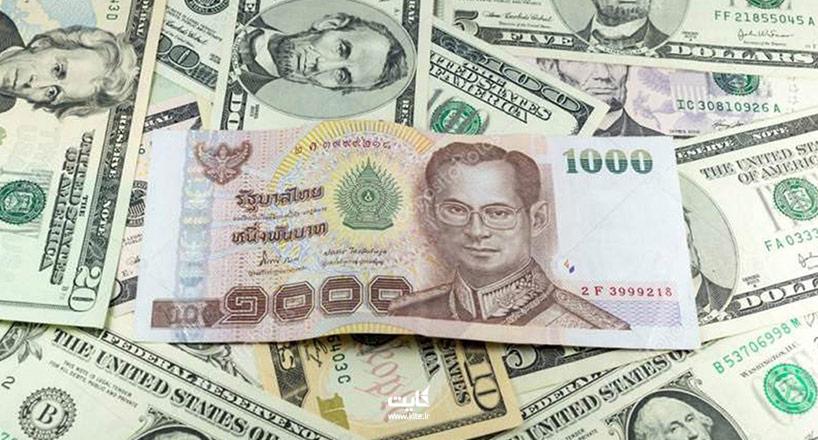 تبدیل پول در تایلند   5 نکته ضروری در تبدیل پول کشور تایلند