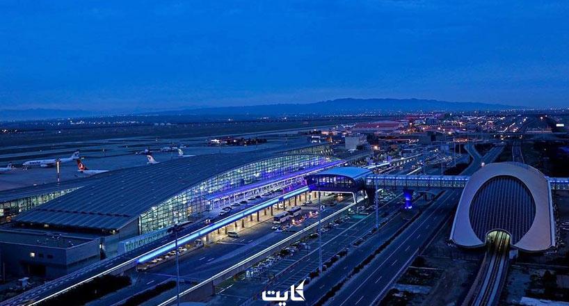 مراحل سوار شدن به هواپیما در فرودگاه امام خمینی
