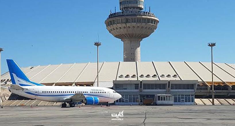 راهنمای کامل  فرودگاه ایروان