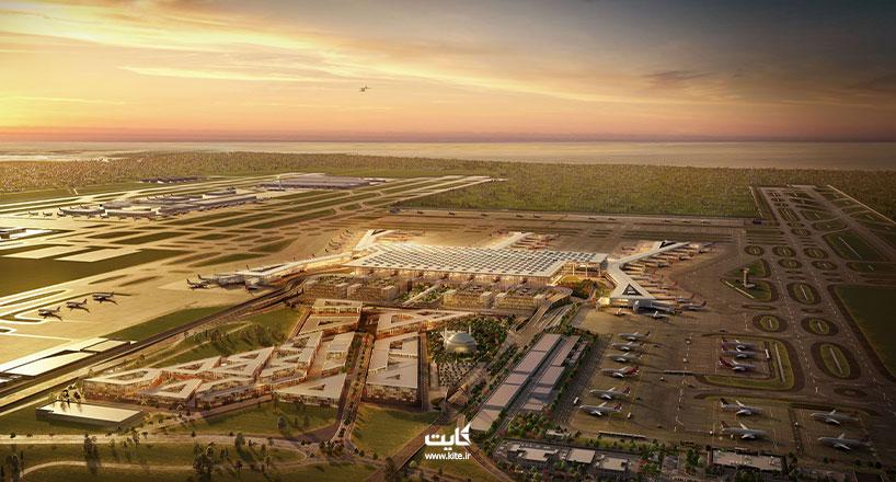 فرودگاه جدید استانبول بزرگترین فرودگاه جهان در اینده