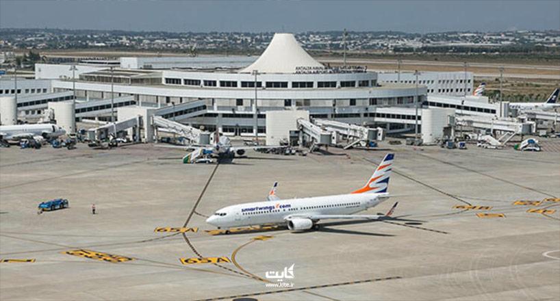 با فرودگاه های آنتالیا به صورت کامل آشنا شوید