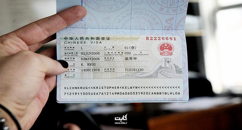 لیبل ویزا چیست؟ آشنایی با استیکر ویزا در پاسپورت