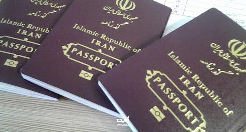 راهنمای کامل گرفتن پاسپورت