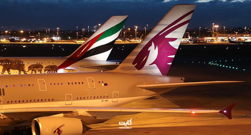 قطر ایرویز یا هواپیمایی امارات | مقایسه امارات با قطرایرویز