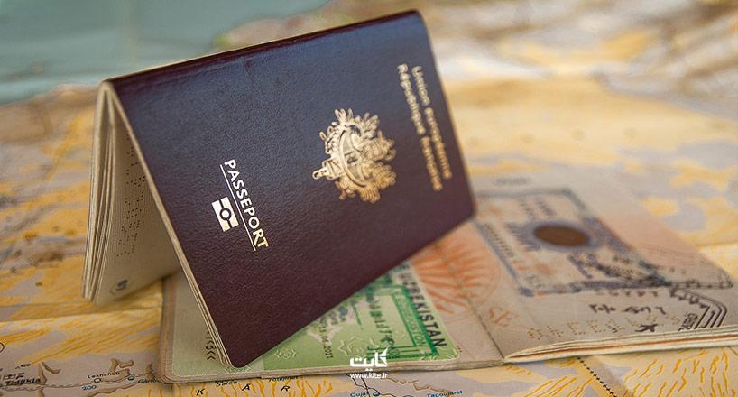 نامه گردش حساب برای دریافت ویزا چیست و فرق آن با تمکن مالی