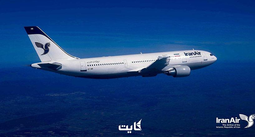 هواپیمایی ایران ایر | تاریخچه شرکت هواپیمایی ایران ایر