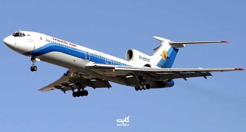 معرفی کامل هواپیمایی تابان