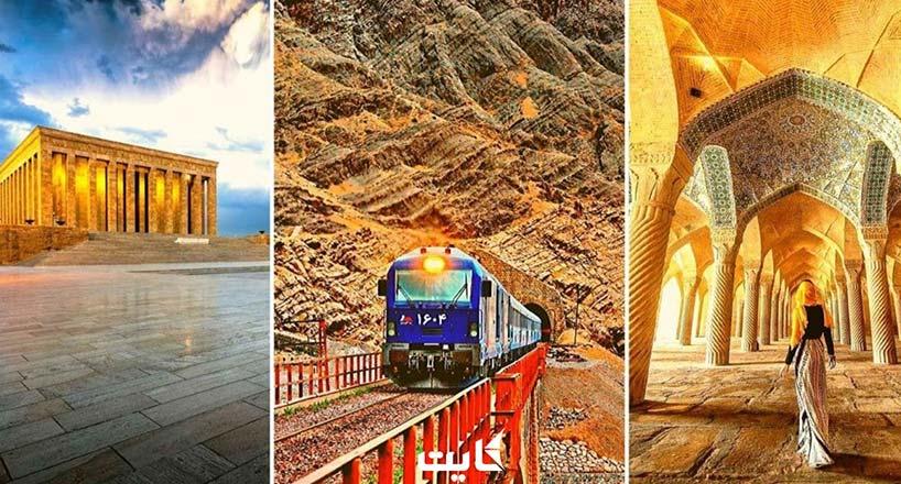 سفر به وان | فاصله وان از تهران، تبریز، ارومیه و خوی چقدر است؟