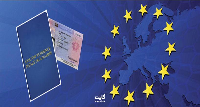 با ویزای شنگن به چه کشورهایی میتوان سفر کرد