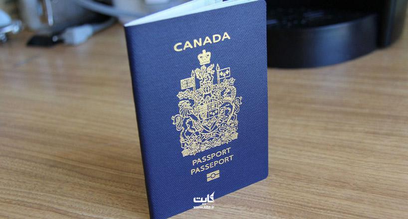 معرفی کشورهایی که با پاسپورت کانادا میتوان به آنها سفر کرد