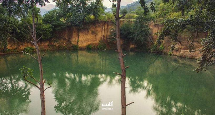 چشمه گل رامیان عمیقترین چشمه آب سرد جهان