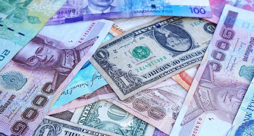 گران ترین ارزهای جهان کداماند؟