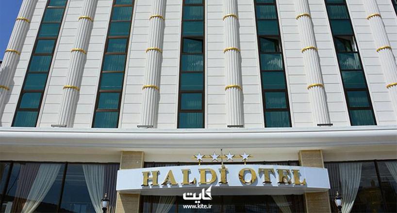 هتل هالدی محبوبترین هتل وان