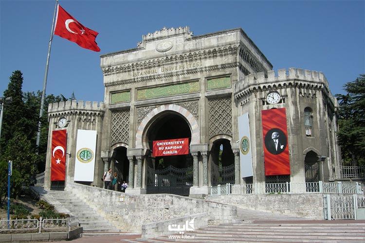 معرفی بهترین دانشگاههای دولتی و خصوصی استانبولِ ترکیه