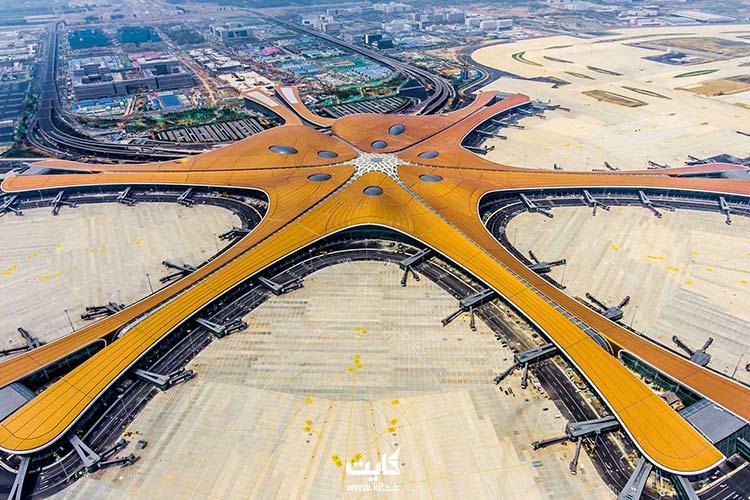 فرودگاه ستاره دریایی پکن