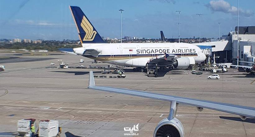 هواپیمایی سنگاپور | معرفی کامل SINGAPORE AIRLINES
