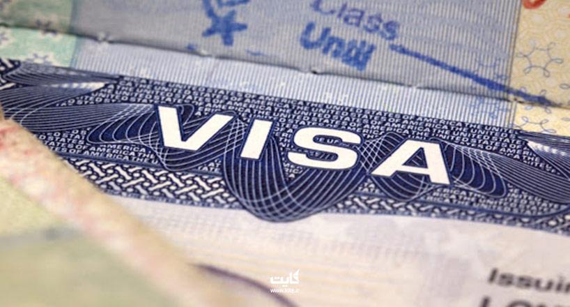 سفر بدون ویزا برای ایرانیان در سال 2020
