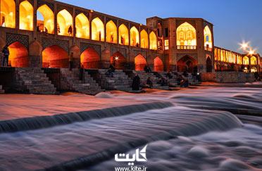 تور اصفهان ( نصف جهان ) ( منقضی شد )