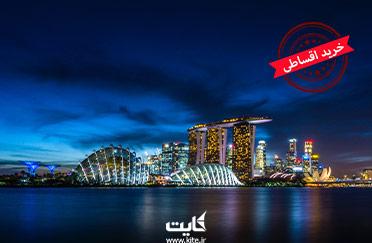 تور 6 روزه سنگاپور تست