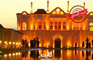 تور کرمان | هواپیمایی زاگرس