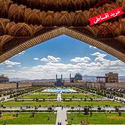 تور 3 روزه اصفهان