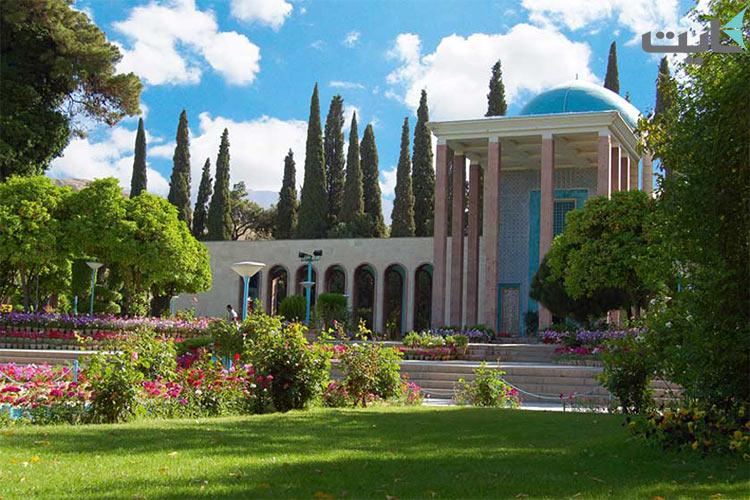 شیراز 2