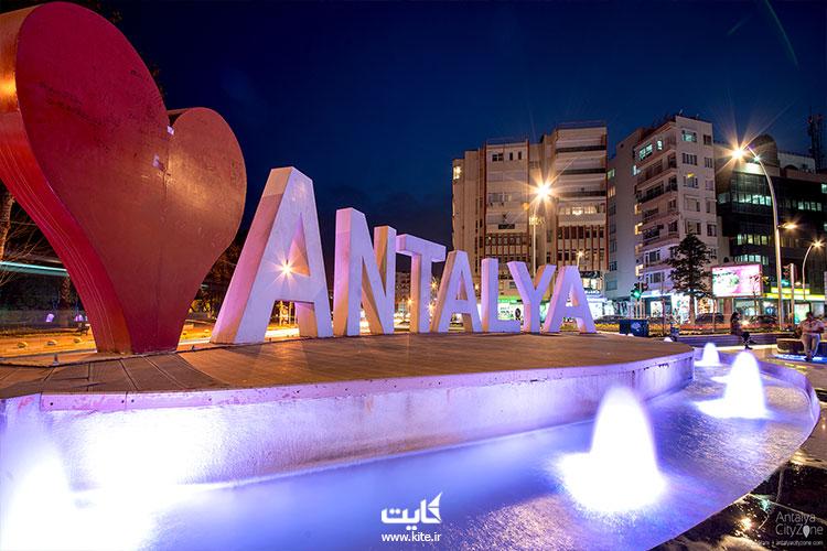 فصلهای مناسب برای سفر به آنتالیا