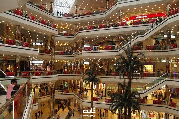 مرکز خرید آیدین پرهام