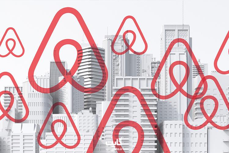 ارسال-درخواست-در-airbnb